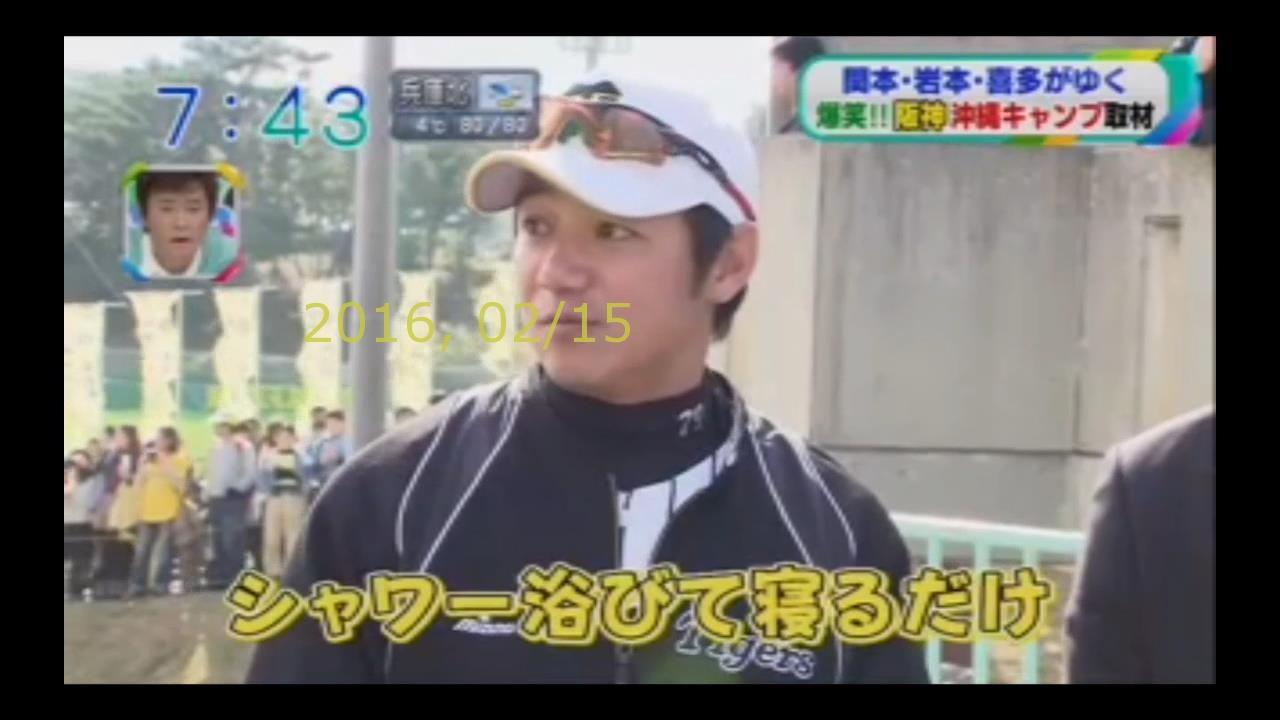 2016-0215-tv-98