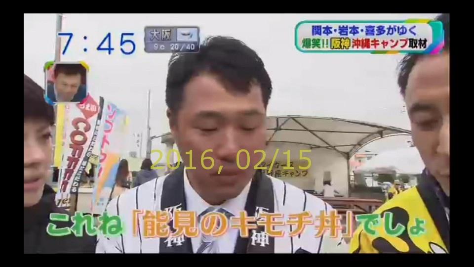 2016-0215-tvoha-07