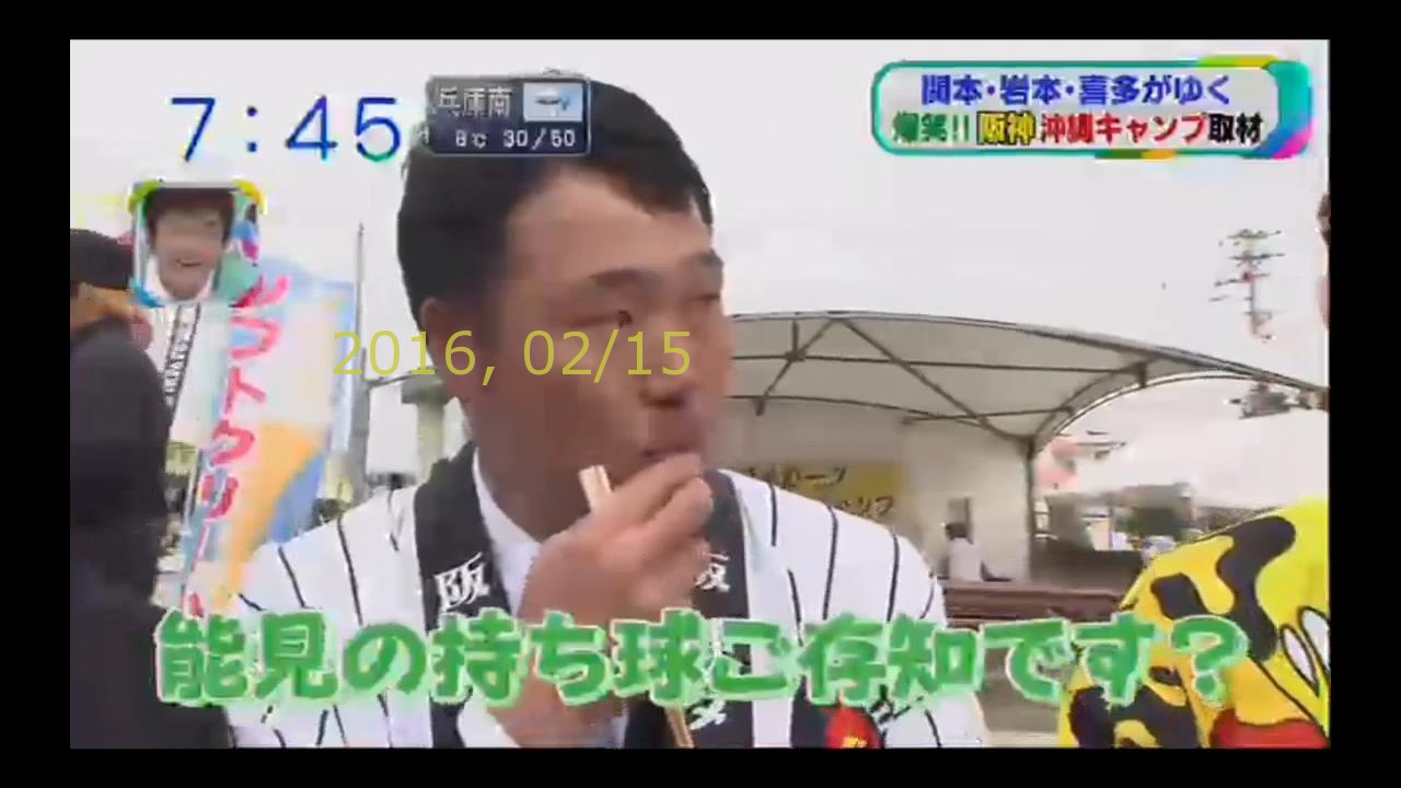 2016-0215-tvoha-10