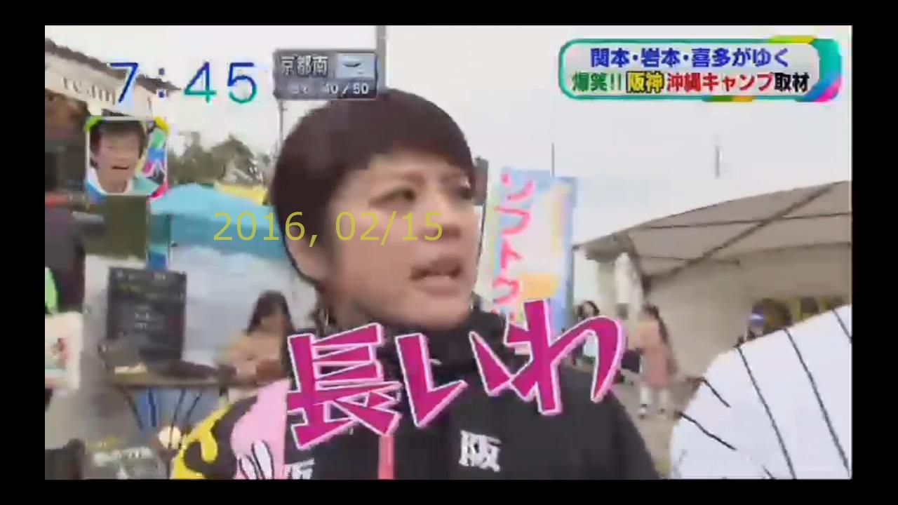 2016-0215-tvoha-15