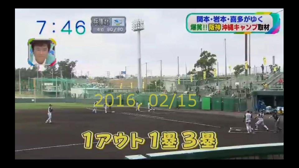 2016-0215-tvoha-26