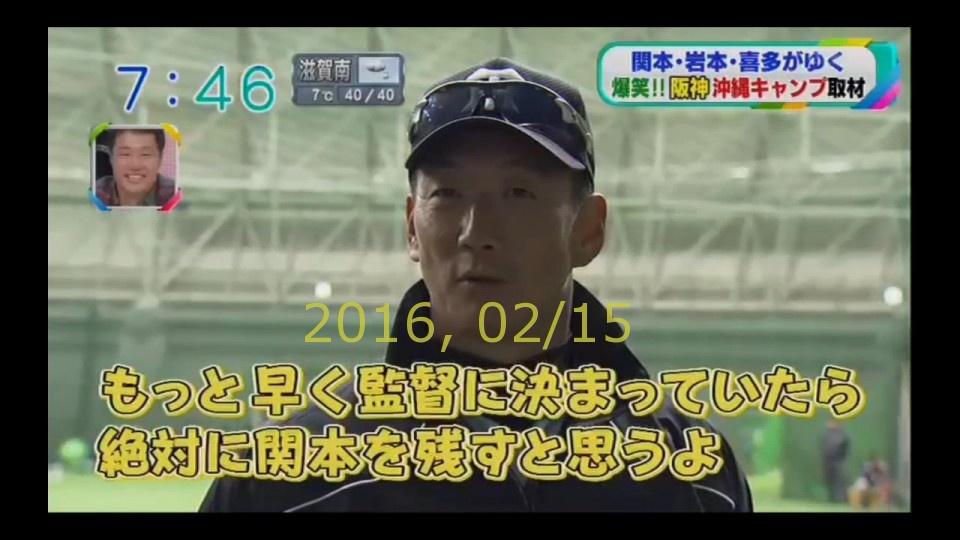 2016-0215-tvoha-33