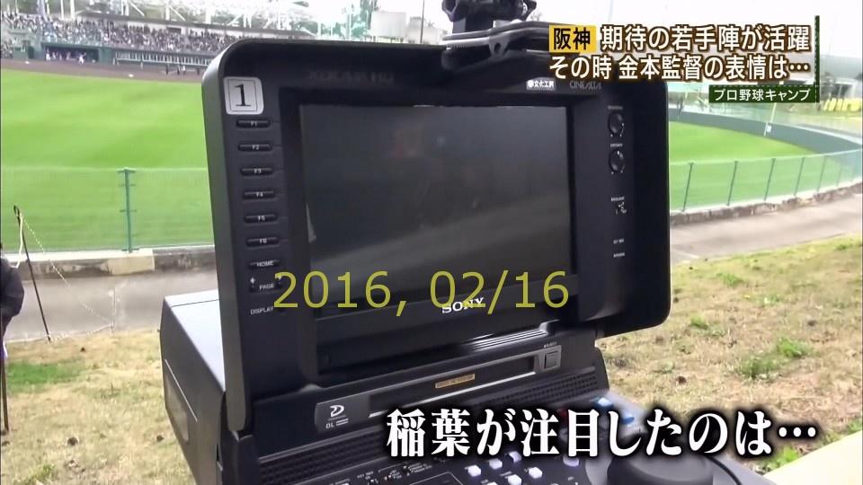 2016-0216-tv-01