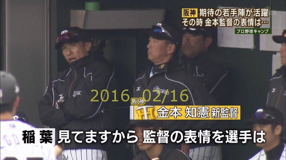 2016-0216-tv-02