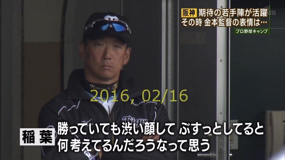 2016-0216-tv-03