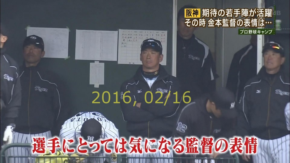 2016-0216-tv-04