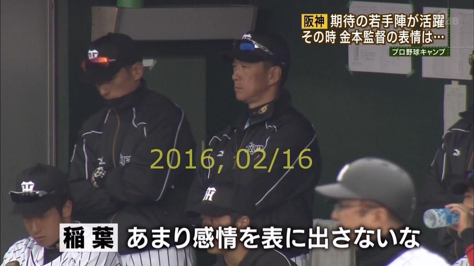 2016-0216-tv-06