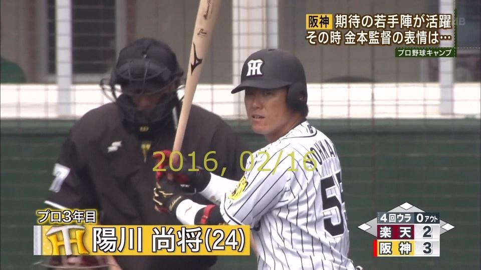 2016-0216-tv-07