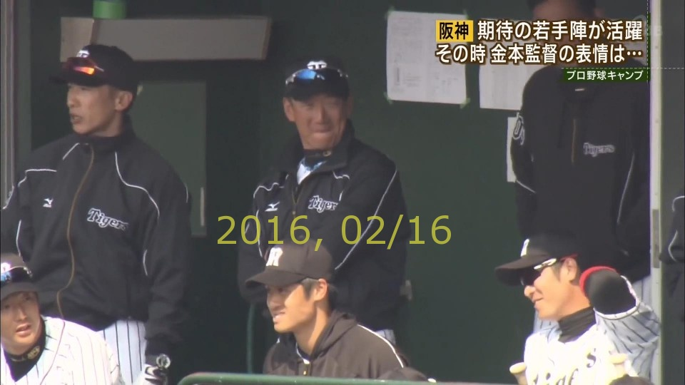 2016-0216-tv-08