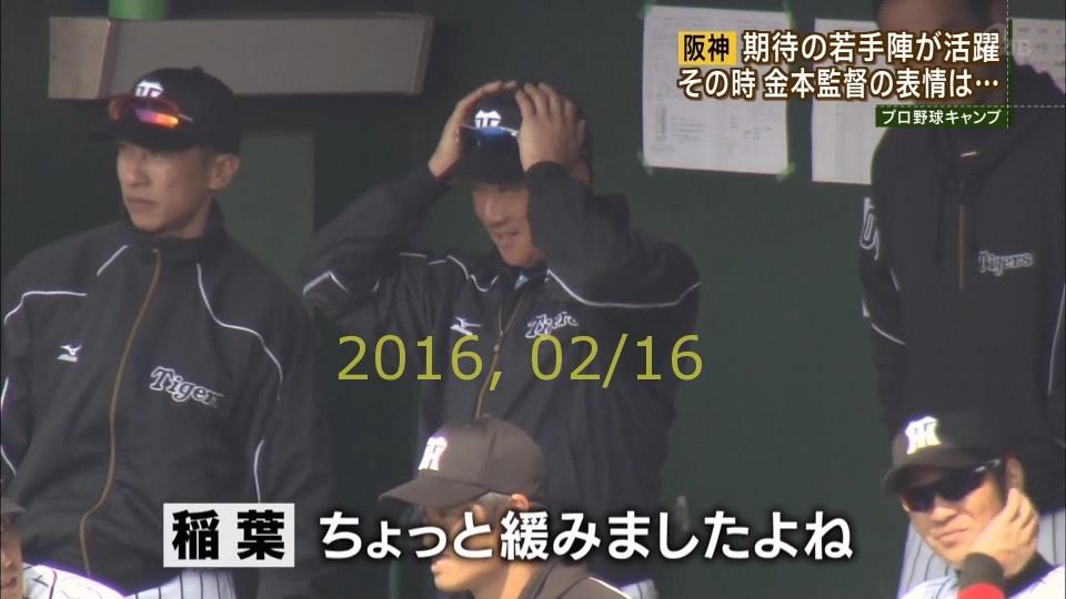 2016-0216-tv-09
