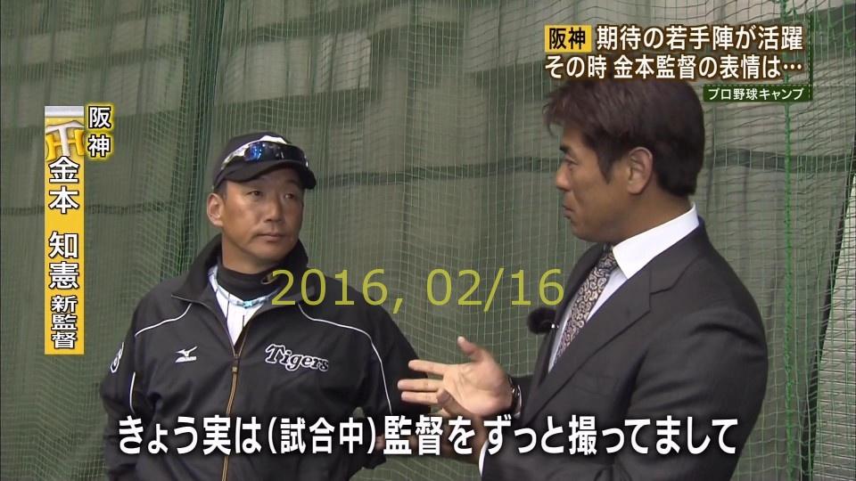 2016-0216-tv-10