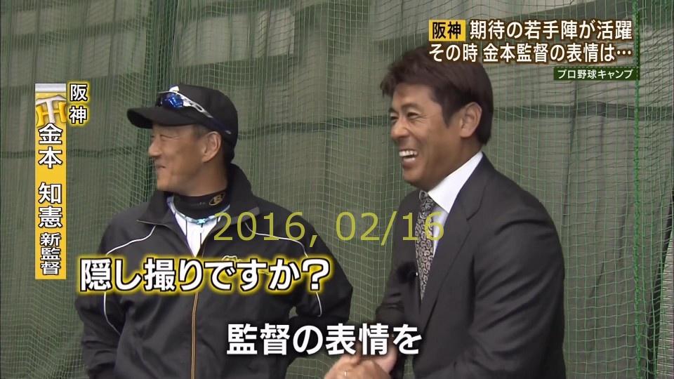 2016-0216-tv-11