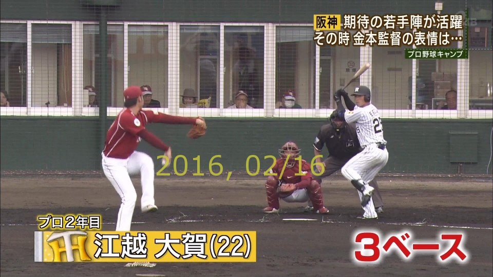 2016-0216-tv-12