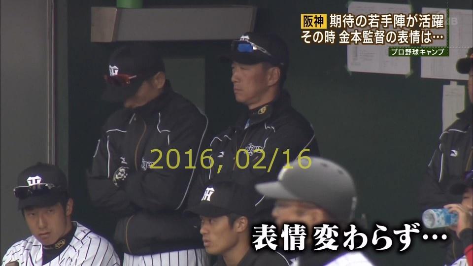 2016-0216-tv-13