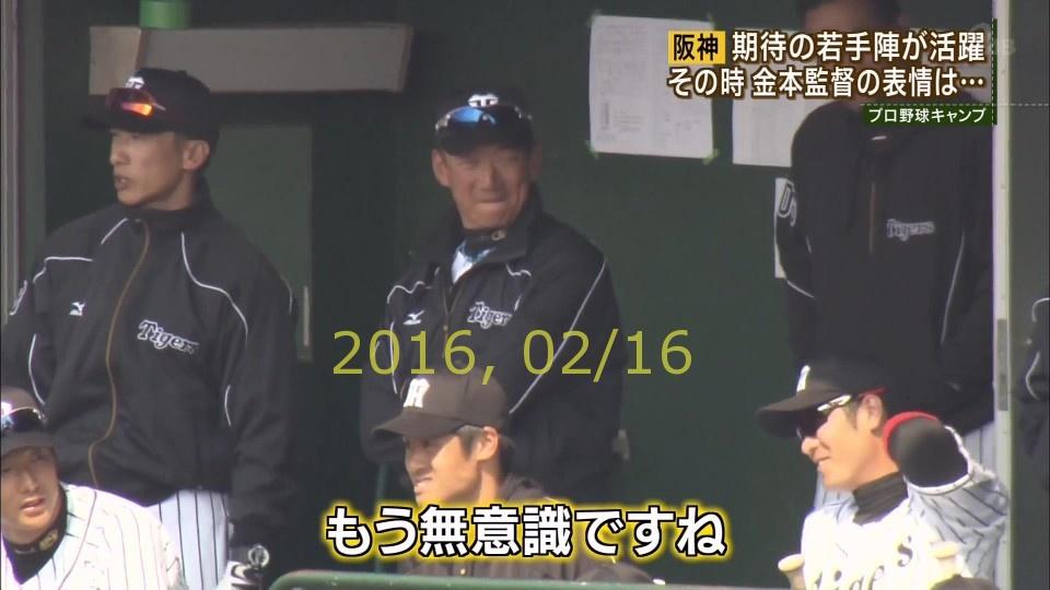 2016-0216-tv-15