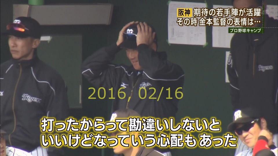2016-0216-tv-16