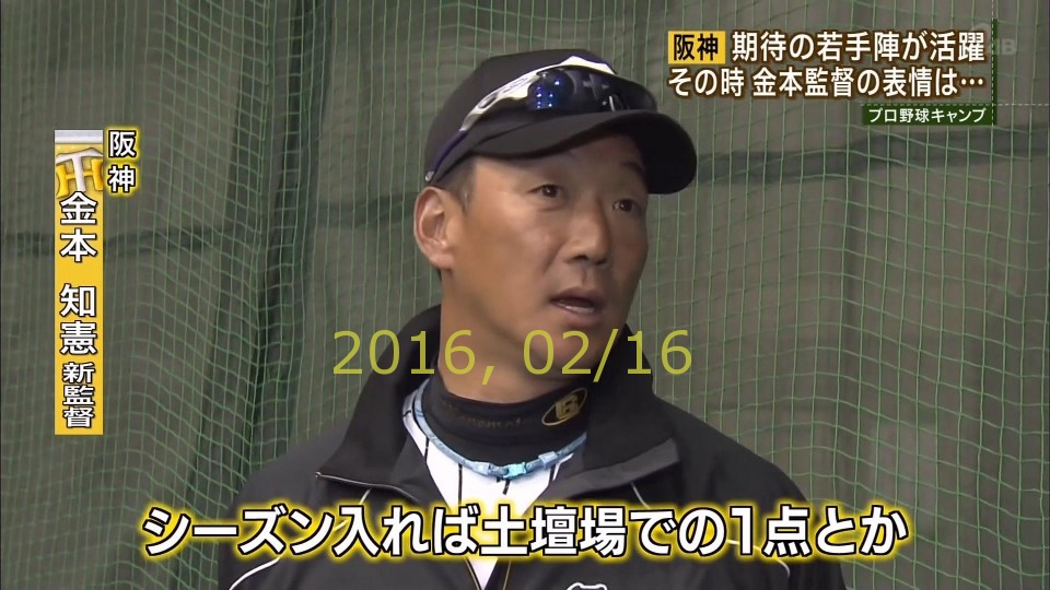 2016-0216-tv-17