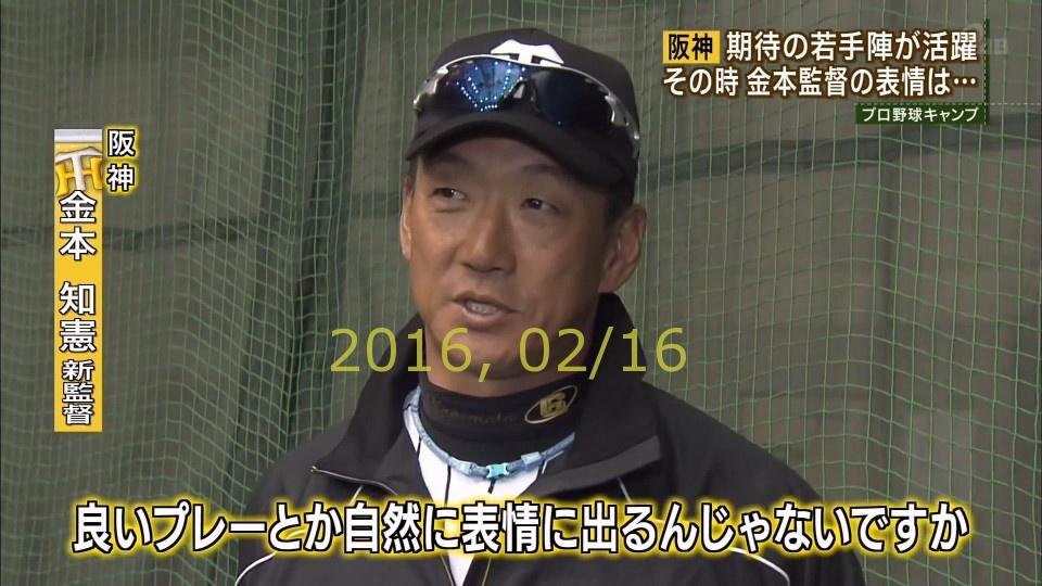 2016-0216-tv-18