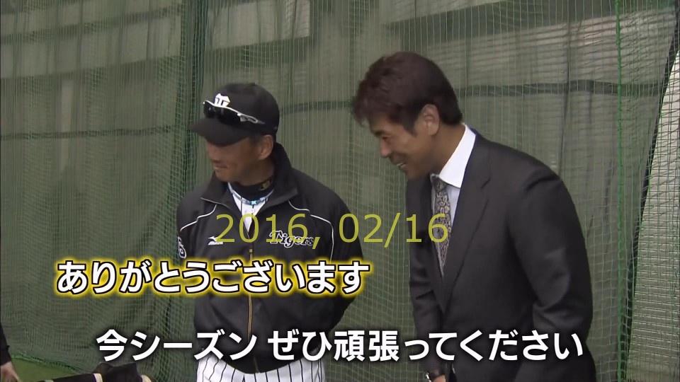 2016-0216-tv-19