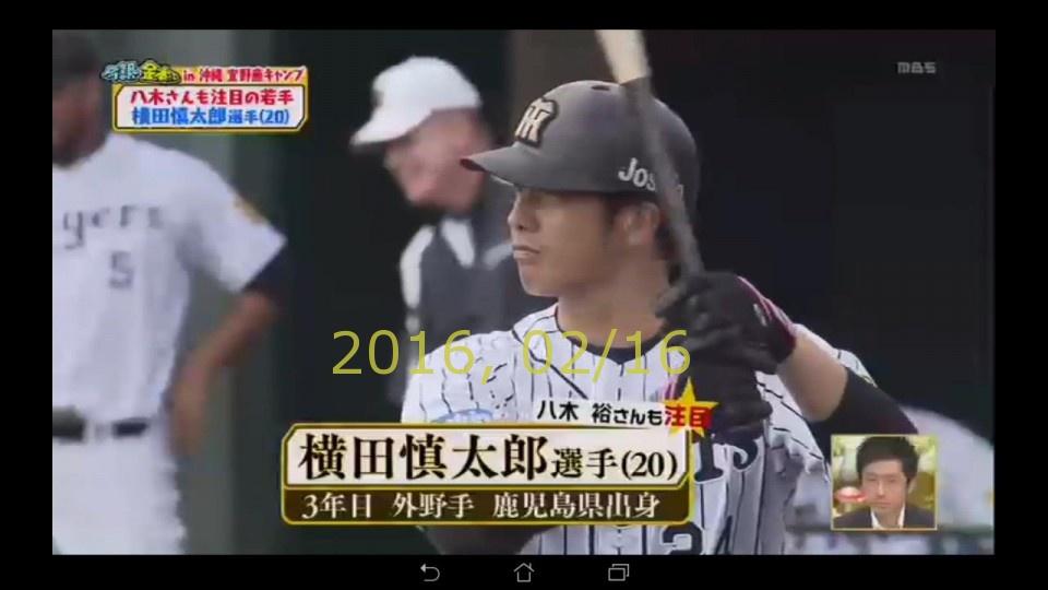 2016-0216-tv-20