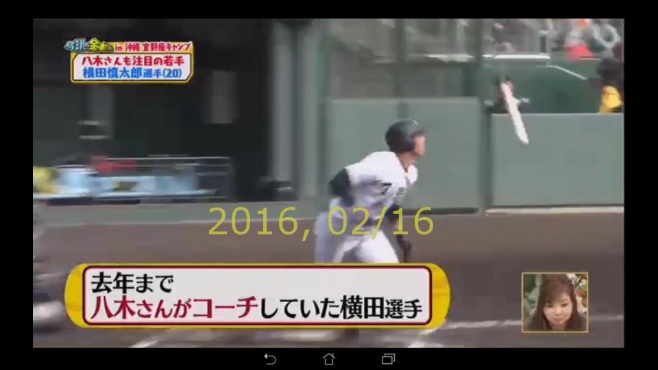2016-0216-tv-21