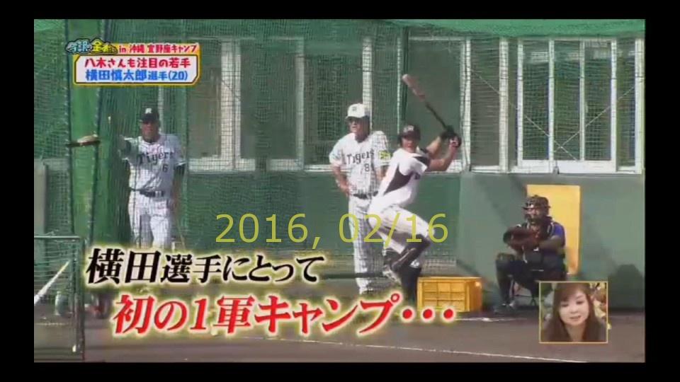 2016-0216-tv-22