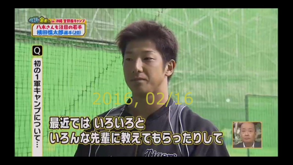 2016-0216-tv-24