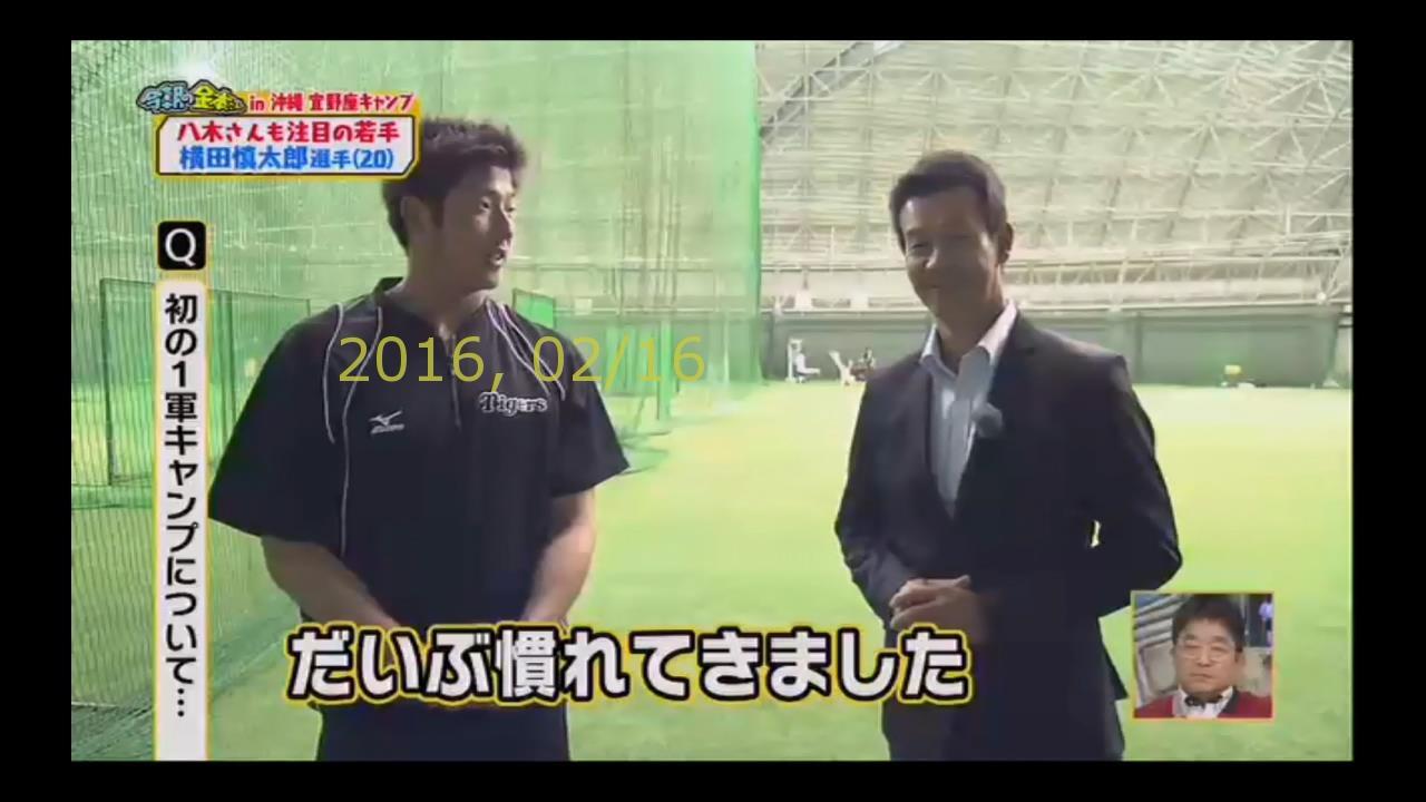 2016-0216-tv-25
