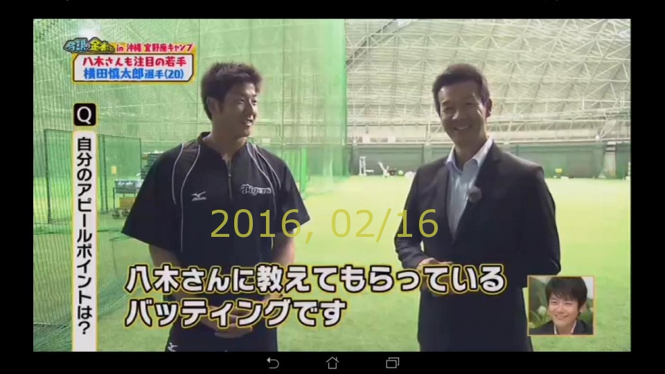 2016-0216-tv-27
