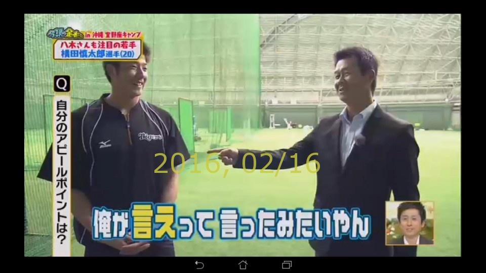 2016-0216-tv-28