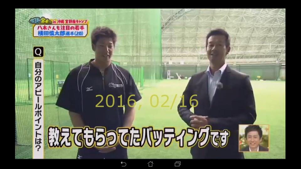 2016-0216-tv-30