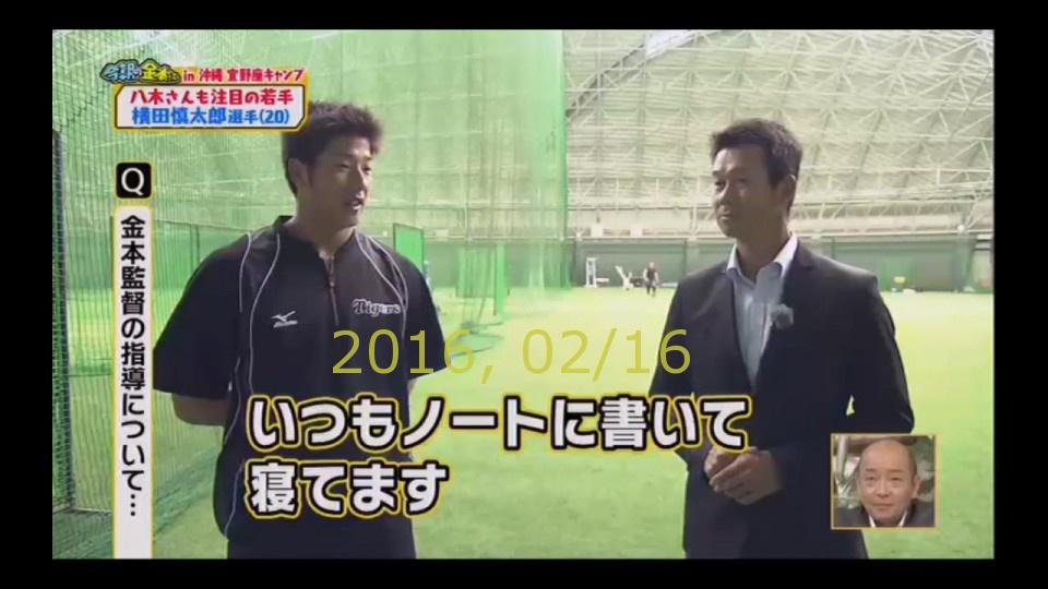 2016-0216-tv-31