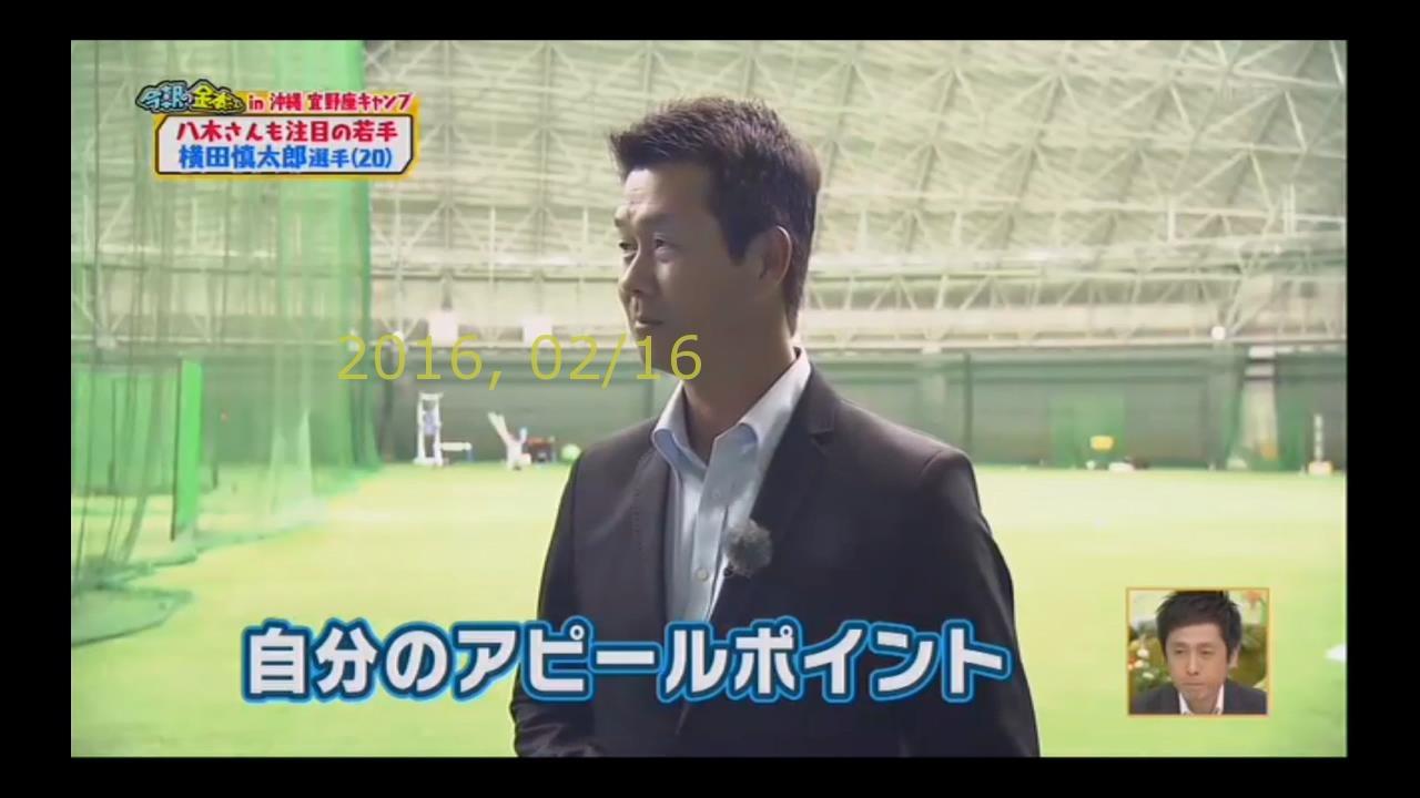 2016-0216-tv-35