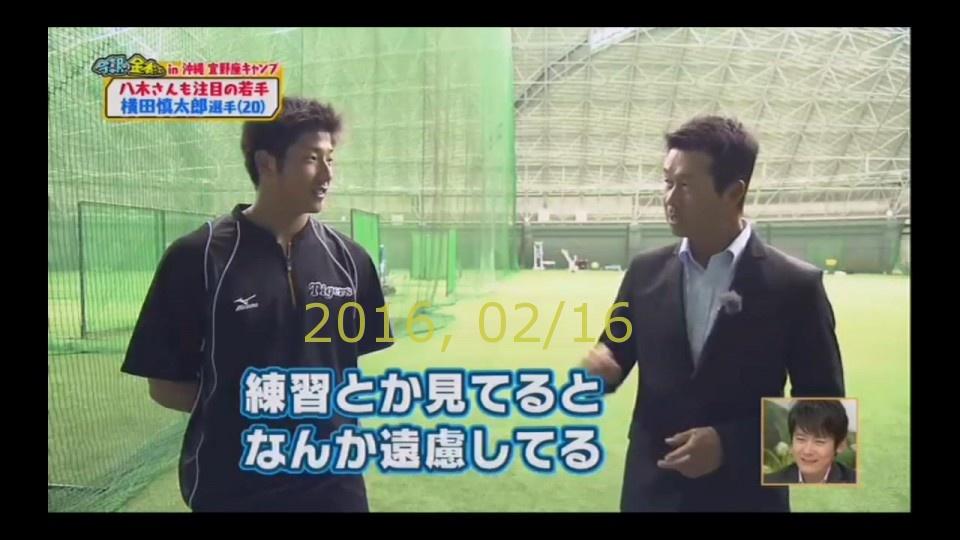 2016-0216-tv-38