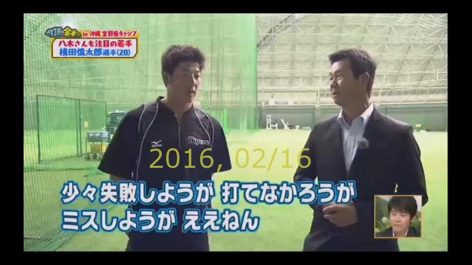 2016-0216-tv-39