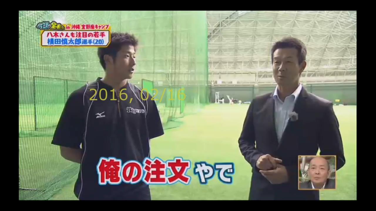 2016-0216-tv-40