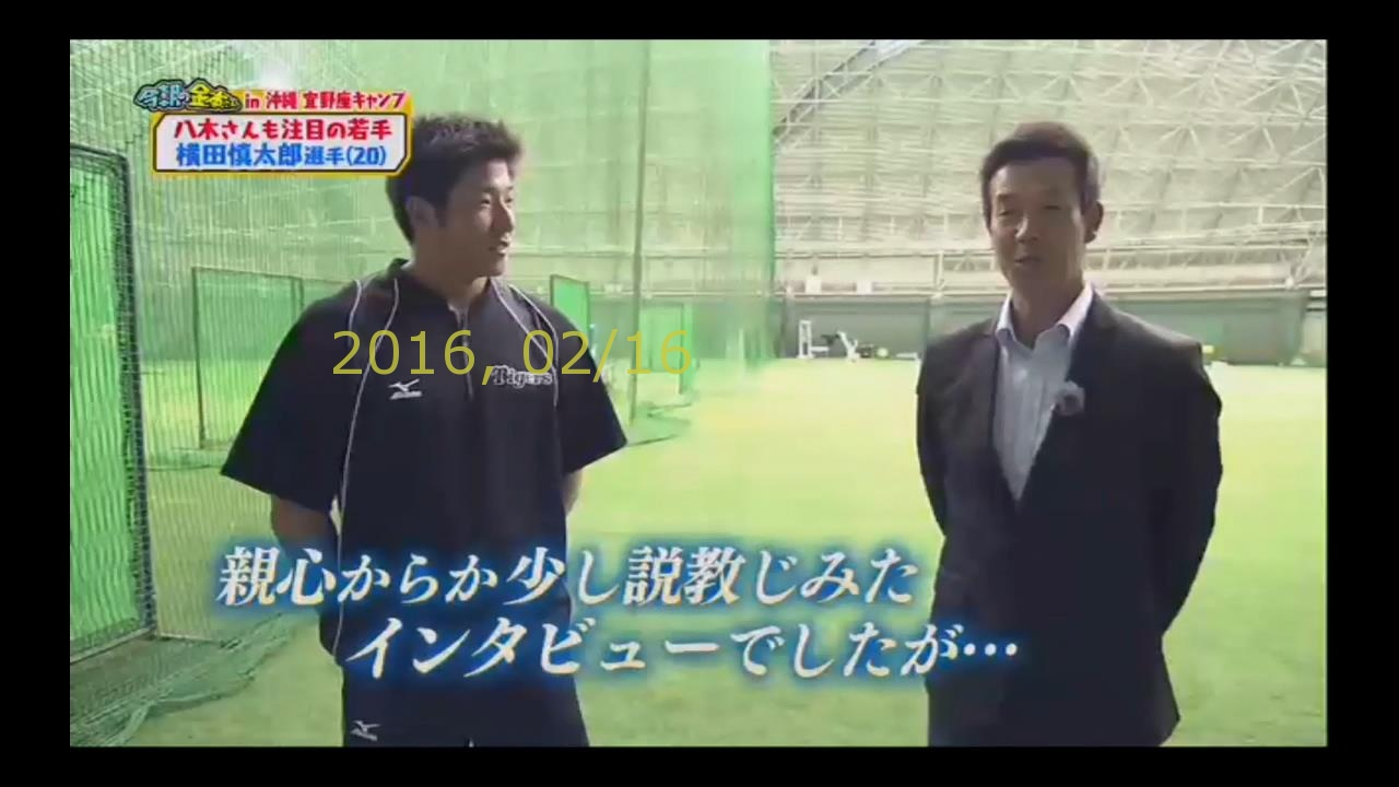 2016-0216-tv-41