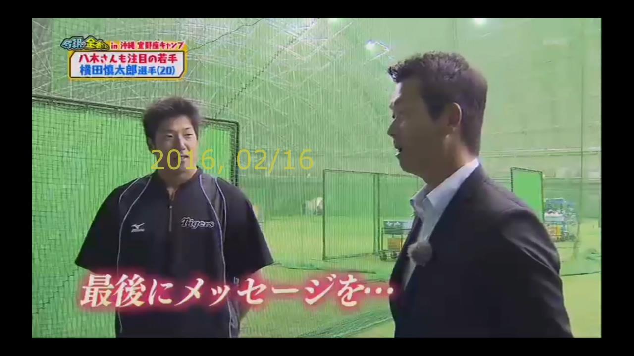 2016-0216-tv-42