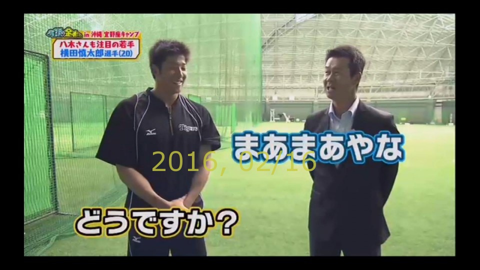 2016-0216-tv-46