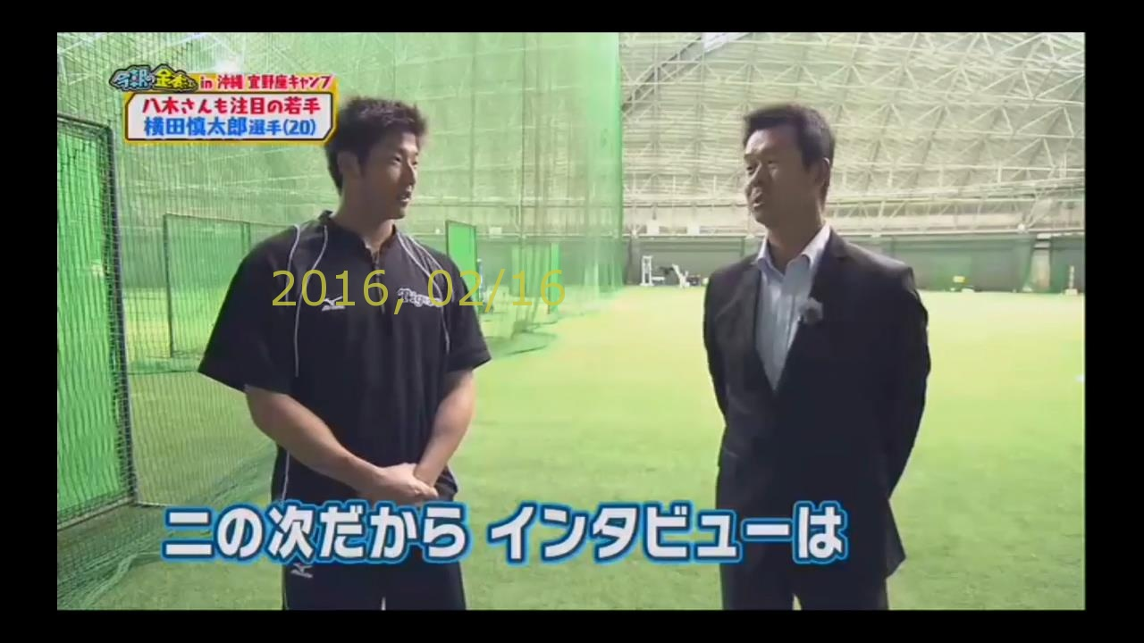 2016-0216-tv-48