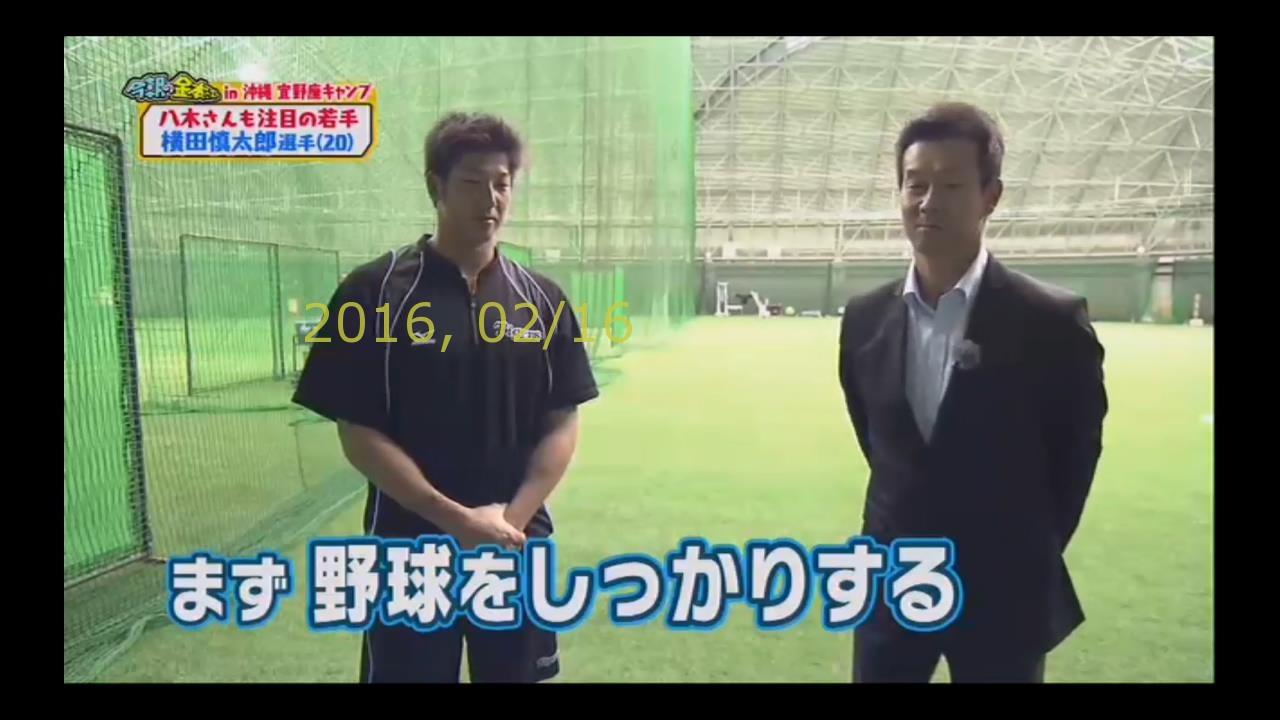 2016-0216-tv-49