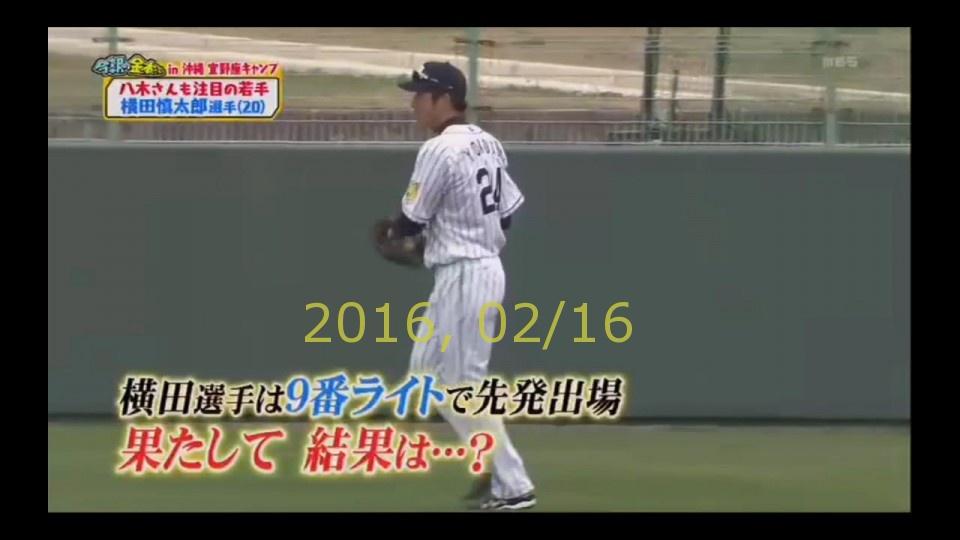 2016-0216-tv-50