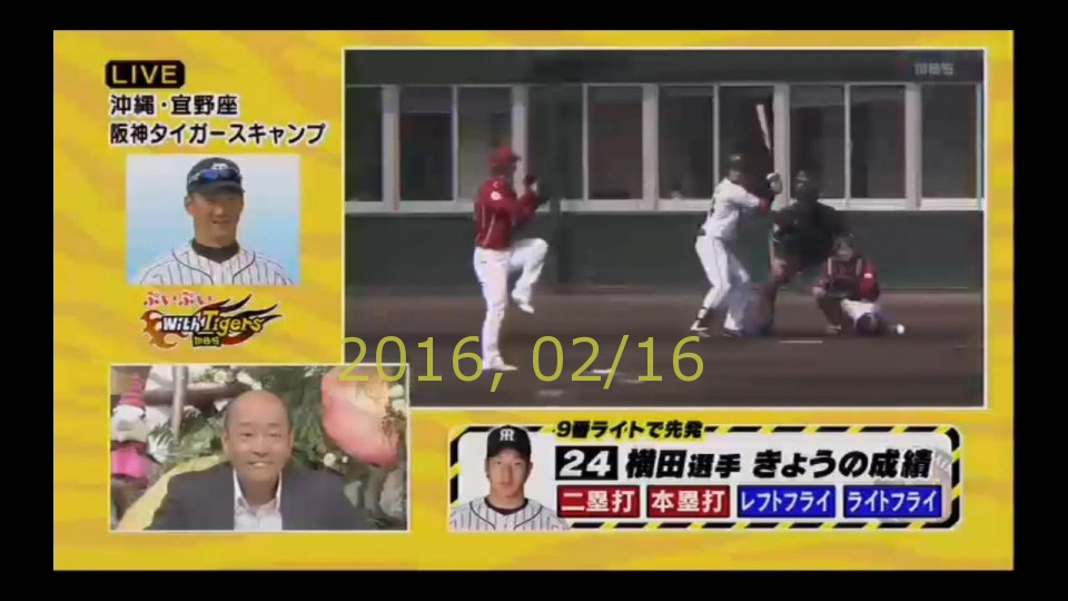 2016-0216-tv-51