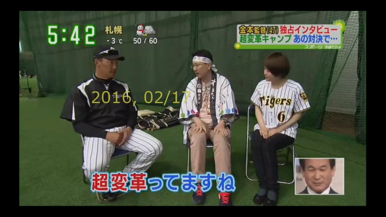 2016-0217-tv-02