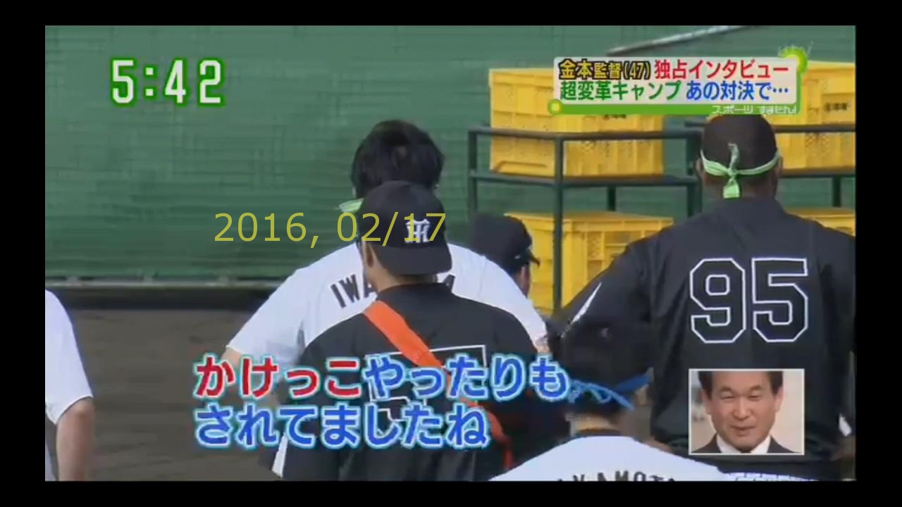 2016-0217-tv-03