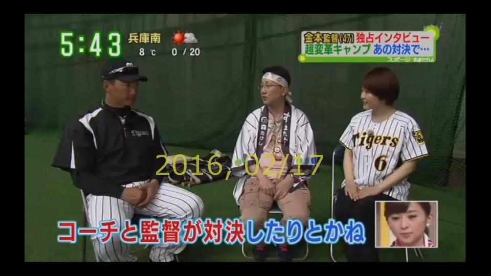 2016-0217-tv-06