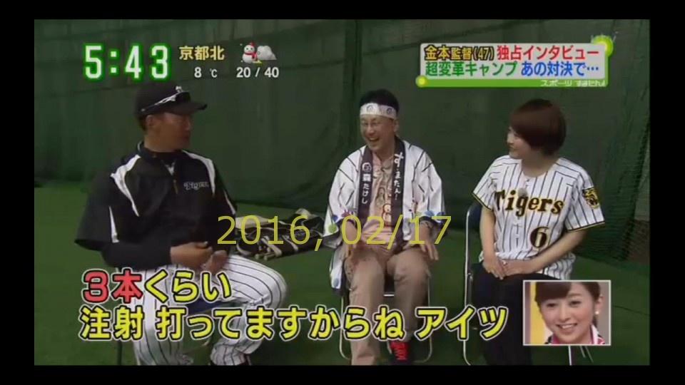 2016-0217-tv-12
