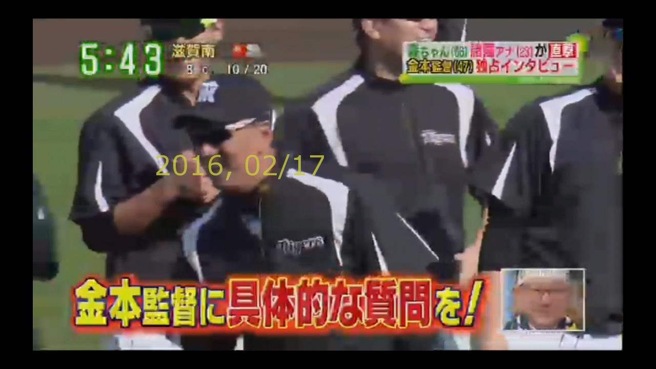 2016-0217-tv-14
