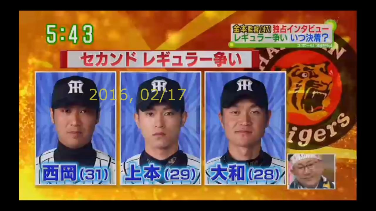2016-0217-tv-16