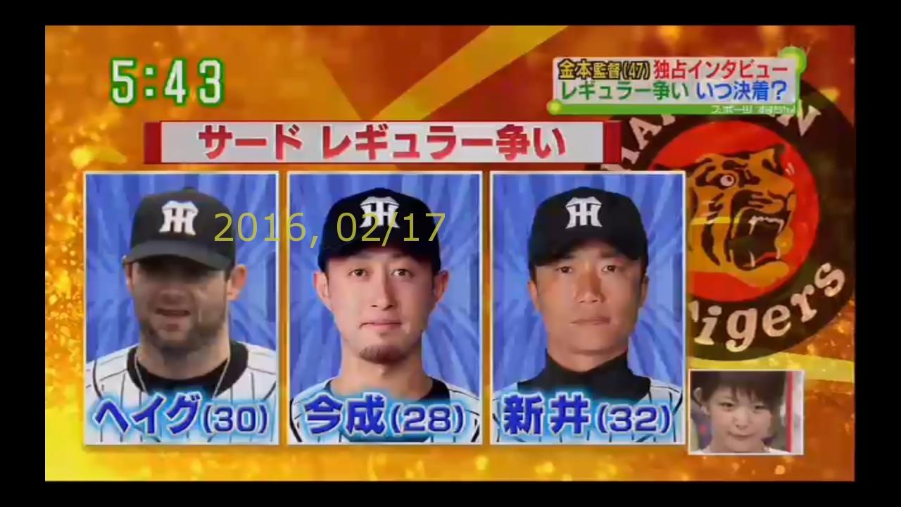 2016-0217-tv-17